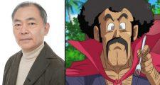 Unshō Ishizuka, voix de Mr Satan dans Dragon Ball Kai et Super, nous a quittés