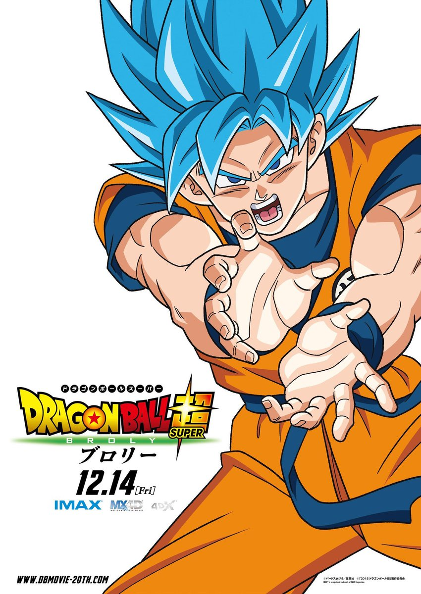 Dragon Ball Super BROLY : Gokû SSJ Blue