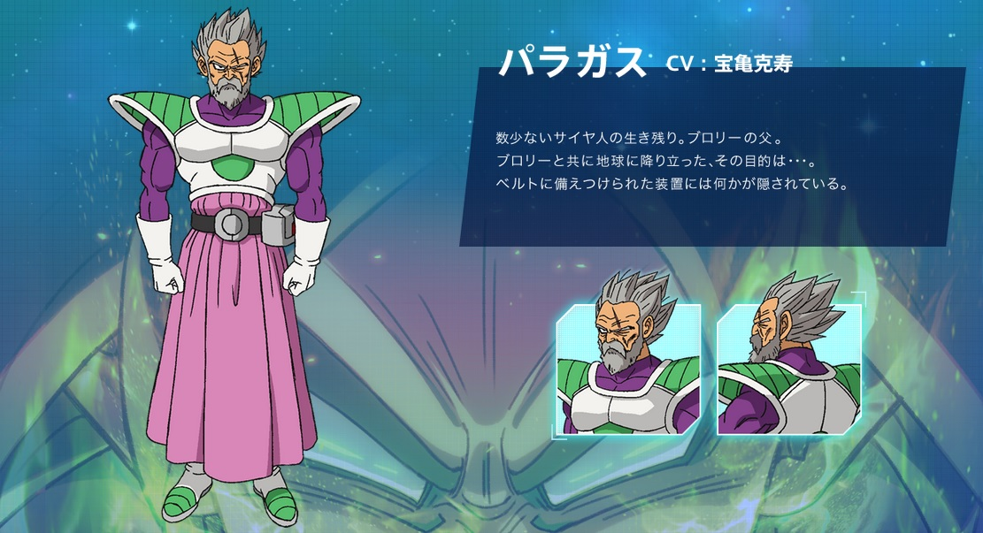 Film Dragon Ball Super BROLY : Paragus