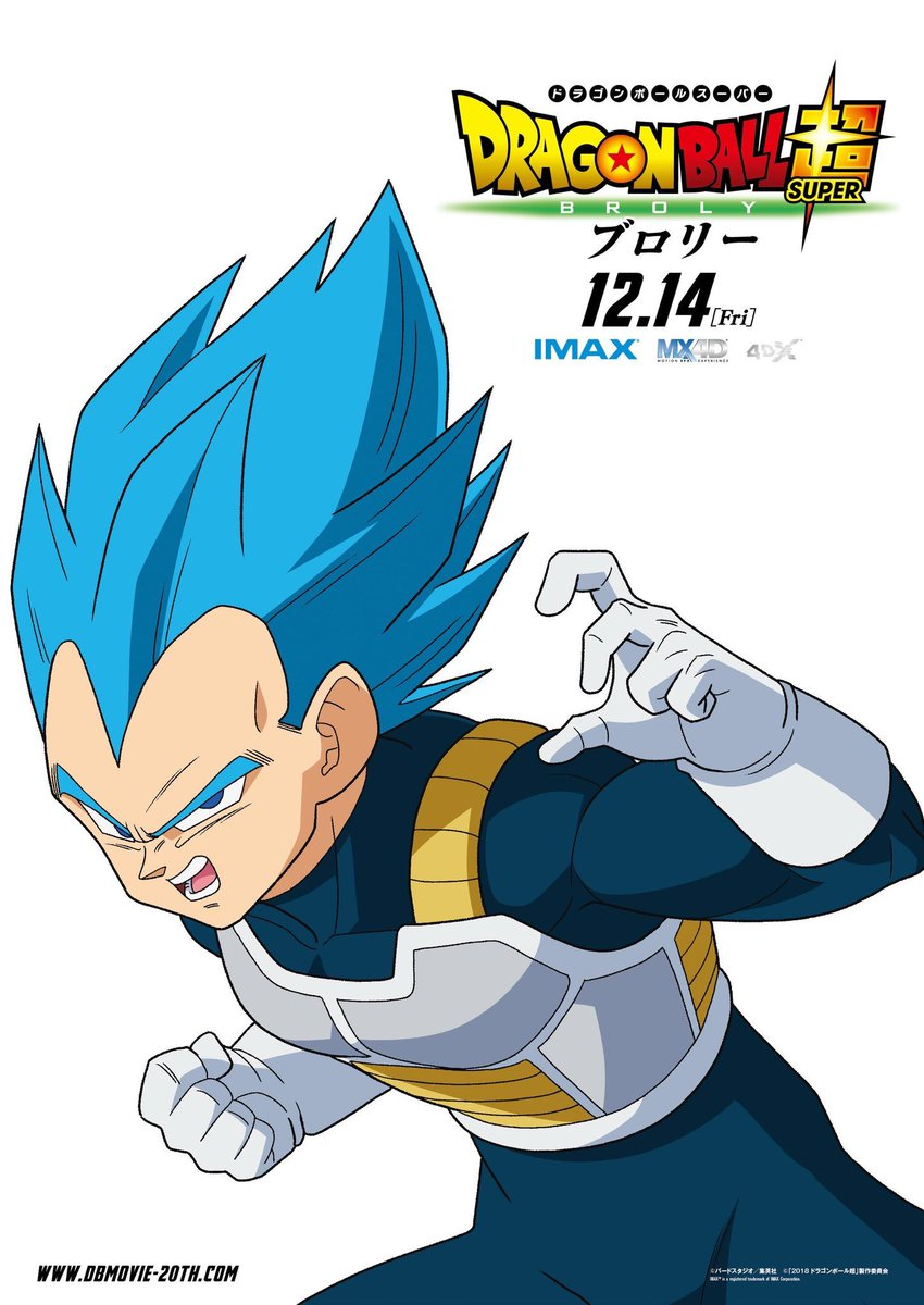Dragon Ball Super BROLY : Vegeta SSJ Blue