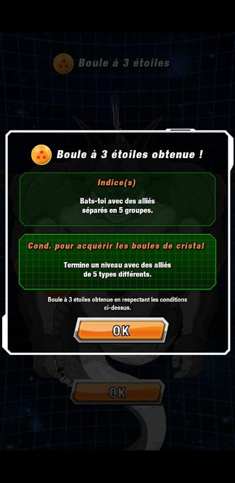 Dragon Ball Z Dokkan Battle : Obtenir les Dragon Ball de Namek 2 - Porunga