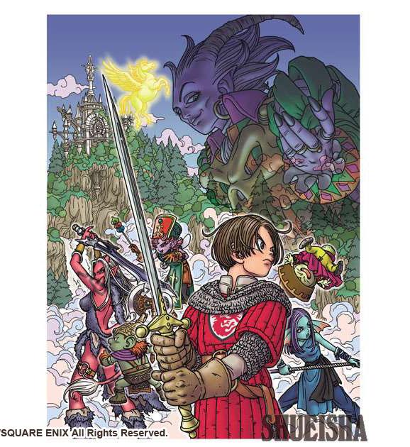 Presque toutes les œuvres d'Akira Toriyama – Semaine du 30 juillet au 5 août - Dragon Quest X