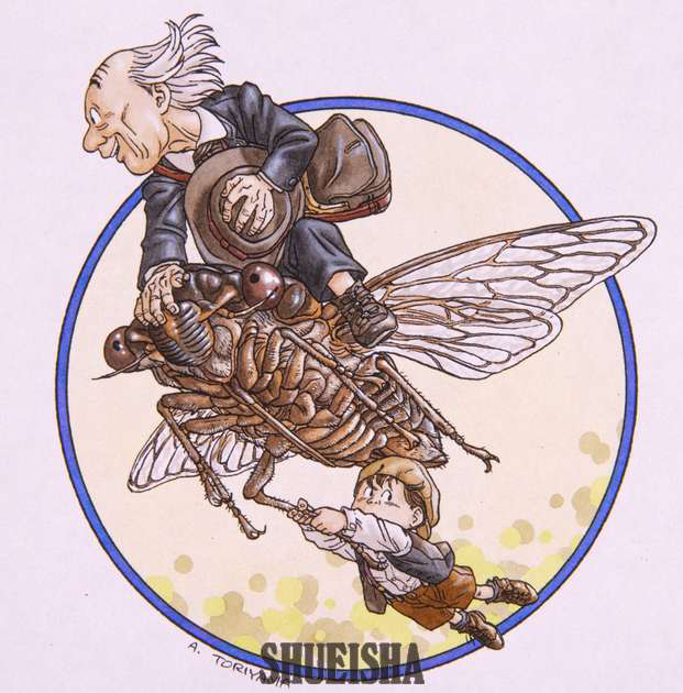 Presque toutes les œuvres d'Akira Toriyama – Semaine du 30 juillet au 5 août - Souvenirs Entomologiques