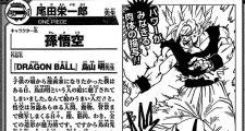 Eiichiro Oda rend hommage à Akira Toriyama dans le numéro des 50 ans du Shonen Jump
