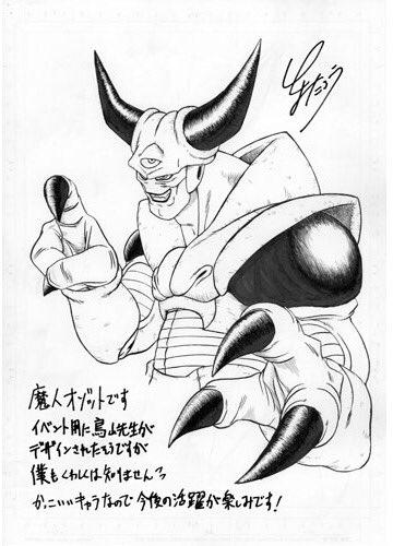 L'artwork de Toyotaro d'août 2018 pour le site officiel de Dragon Ball – Majin Ozotto
