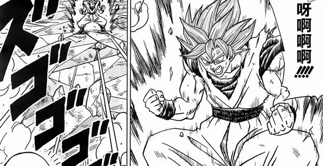 Dragon Ball Super Chapitre 39