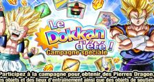 Dragon Ball Z Dokkan Battle : Campagne d'été 2018