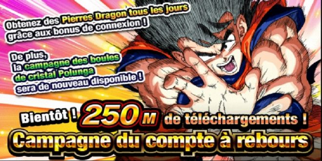Dragon Ball Z Dokkan Battle : Kamehameha Familial - Battle Z Suprême