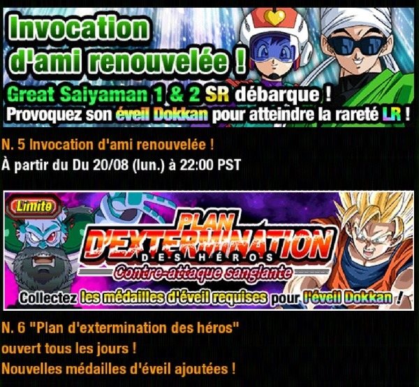 Dragon Ball Z Dokkan Battle : Campagne du compte à rebours