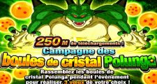 Dragon Ball Z Dokkan Battle : Obtenir les Dragon Ball de Namek 2 - Porunga