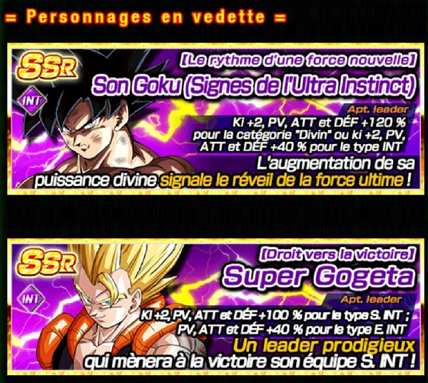 Dragon Ball Z Dokkan Battle : Campagne des 250 millions de téléchargements