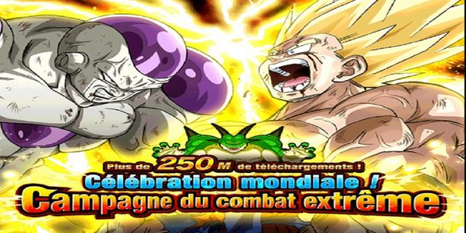 Dragon Ball Z Dokkan Battle : Campagne des 250 millions de téléchargements
