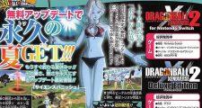 Dragon Ball Xenoverse 2 : Towa en bikini dans la prochaine mise à jour gratuite