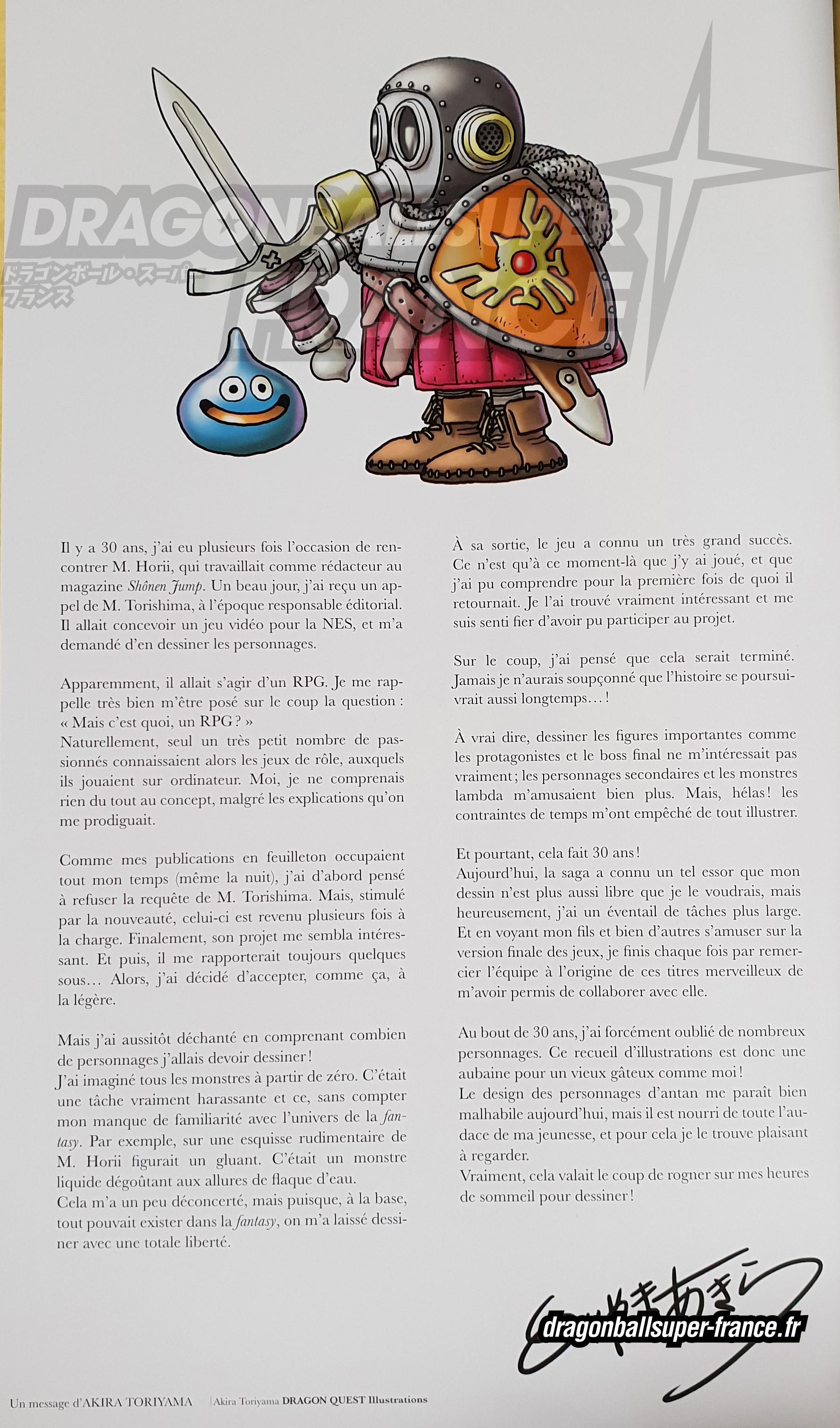 Message d'Akira Toriyama dans le livre Dragon Quest Illustrations
