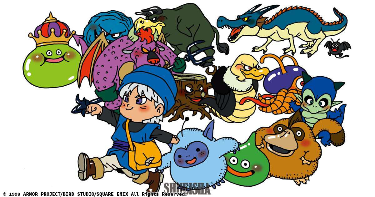 Presque toutes les œuvres d'Akira Toriyama – Semaine du 24 au 30 septembre - Dragon Quest Monsters