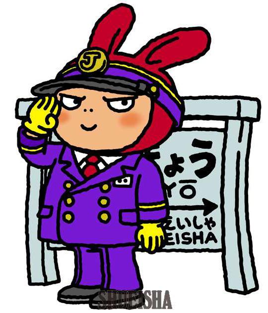 Presque toutes les œuvres d'Akira Toriyama – Semaine du 24 au 30 septembre - Jumta Jump Store