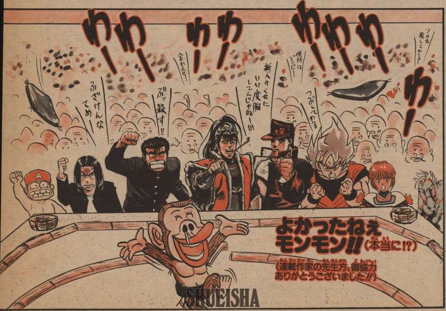 Presque toutes les œuvres d'Akira Toriyama – Semaine du 3 au 9 septembre - Mon Mon