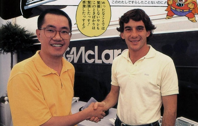Akira Toriyama et Ayrton Senna