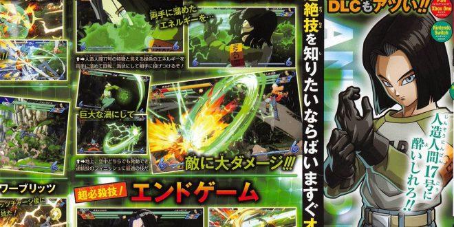 Dragon Ball FighterZ : C17 et nouveau stage annoncés