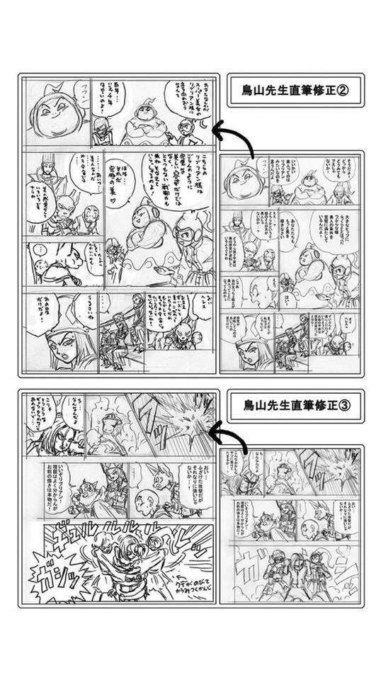 Corrections de Toriyama sur Toyotaro