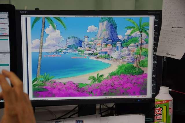 Lieu de vacances de Bulma dans le film Dragon Ball Super Broly