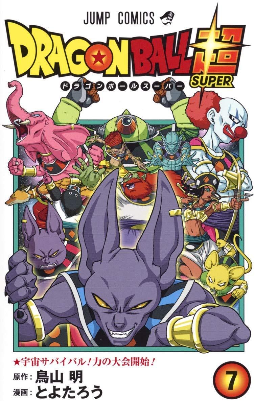 Cover du tome 7 du manga Dragon Ball Super