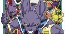 Dragon Ball Super : Chiffres de vente du tome 7 pour la troisième semaine au Japon
