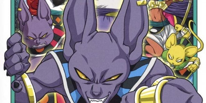 Dragon Ball Super : Chiffres de vente du tome 7 pour la première semaine au Japon