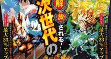 Dragon Ball Legends : Goten et Trunks SPARKING annoncés pour octobre