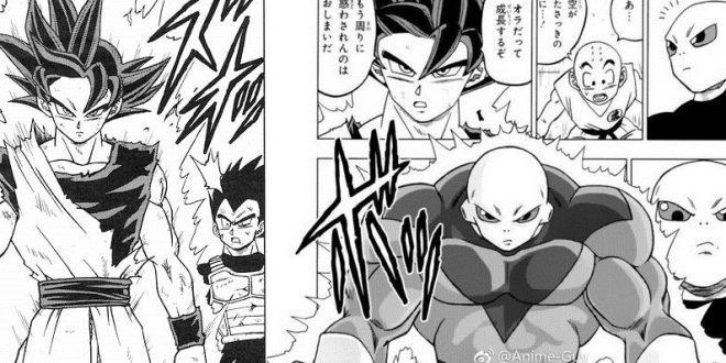 Dragon Ball Super Chapitre 40 : Premières images