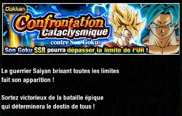 Dragon Ball Z Dokkan Battle : Confrontation Cataclysmique Contre Son Goku