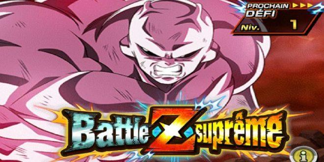 Dragon Ball Z Dokkan Battle : Jiren - Battle Z Suprême