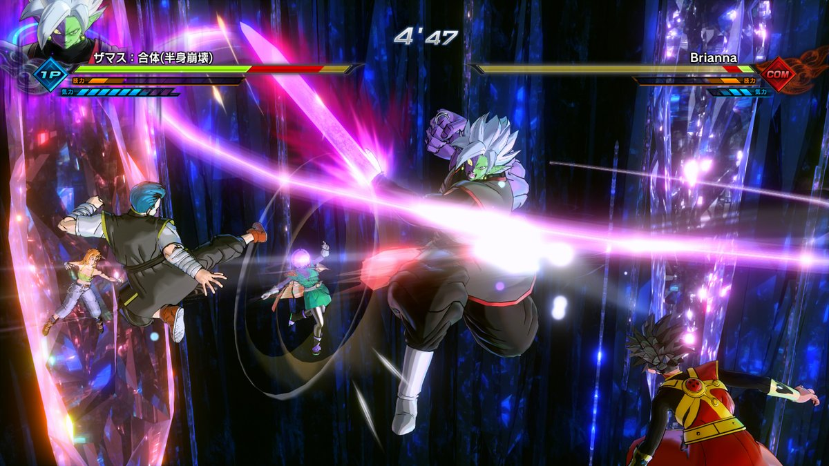 Dragon Ball Xenoverse 2 : Nouvelles images du mode Master Raid