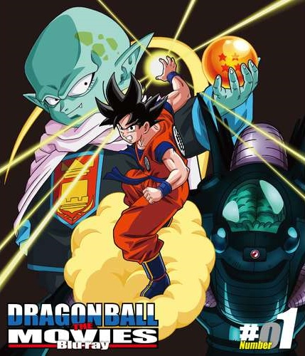 Dragon Ball THE MOVIES Blu-ray 01