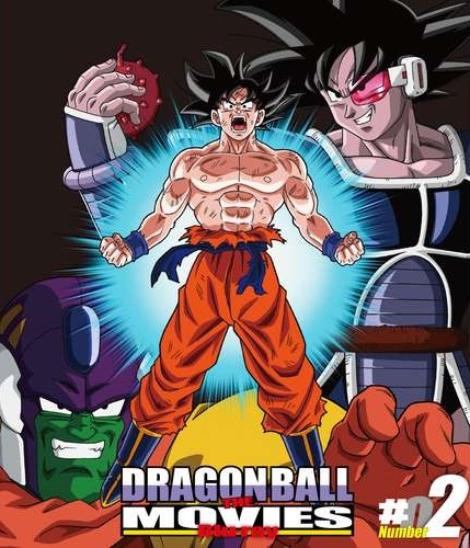 Dragon Ball THE MOVIES Blu-ray 02