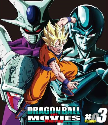 Dragon Ball THE MOVIES Blu-ray 03