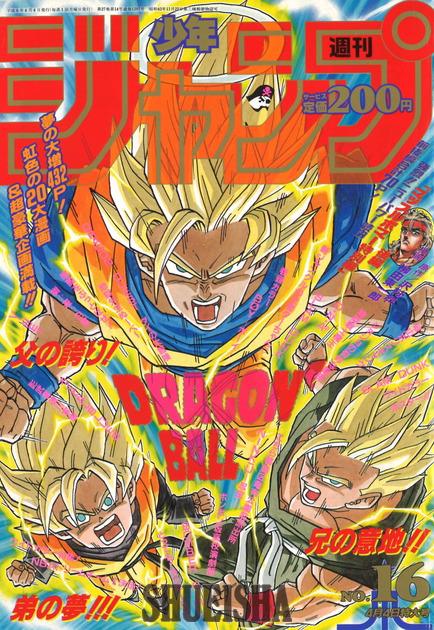 Presque toutes les œuvres d'Akira Toriyama – Semaine du 22 au 28 octobre - Masako Nozawa Goku Gohan Goten