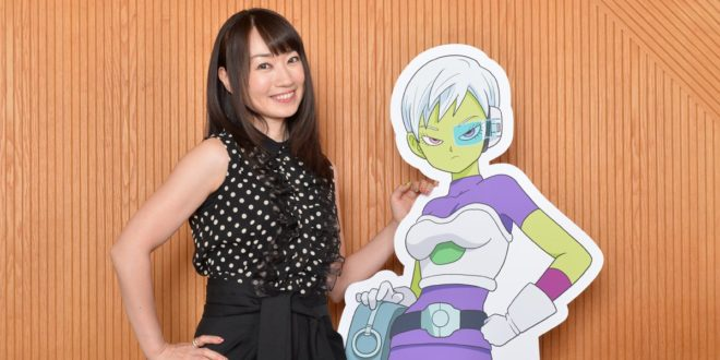 Dragon Ball Super BROLY : Interview de Nana Mizuki (Cheelai)