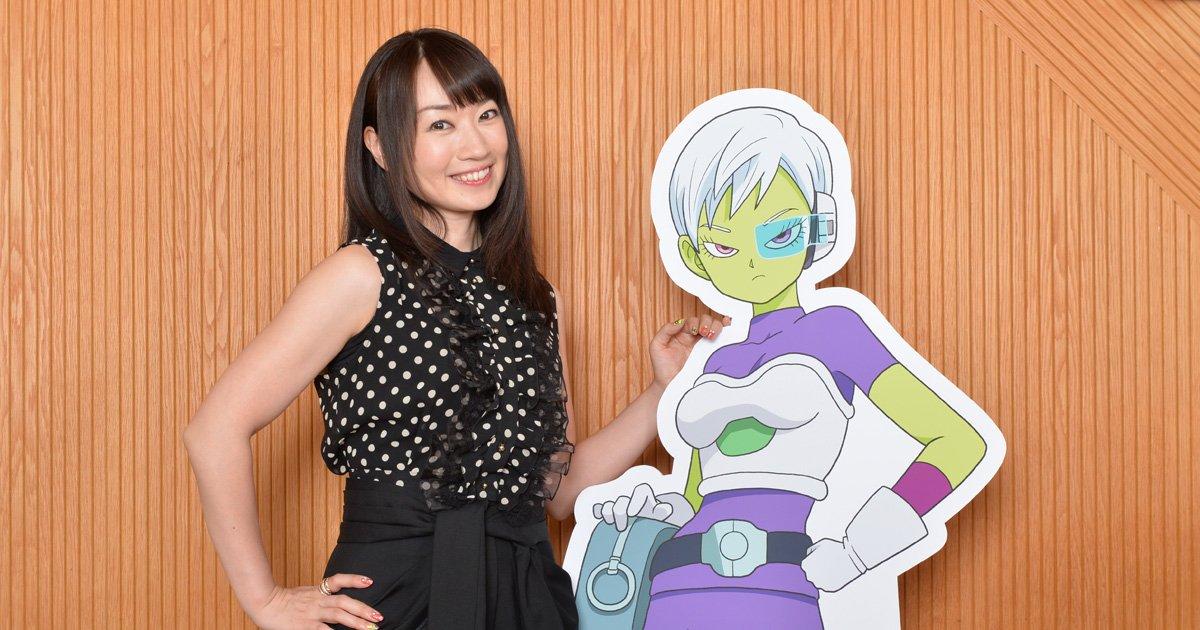 Nana Mizuki - voix japonais de Cheelai