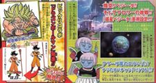 Dragon Ball Super BROLY : Nouveau visuel de la planète Vegeta