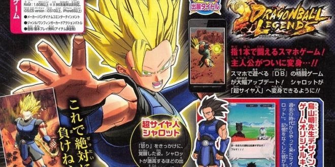Dragon Ball Legends : Shallot Super Saiyan, Gotenks, Dabra et Majin Bou annoncés