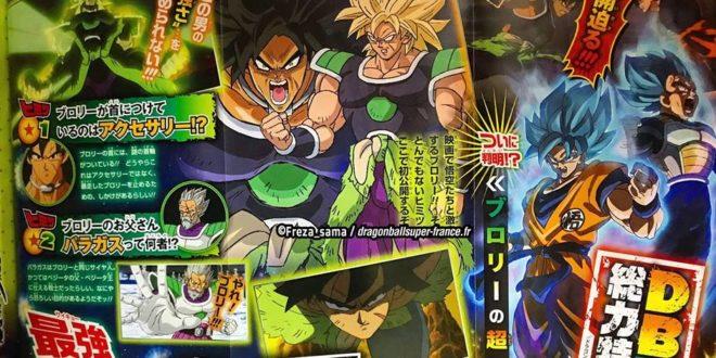Dragon Ball Super BROLY : Nouvelles infos sur le film dans le Saikyo Jump