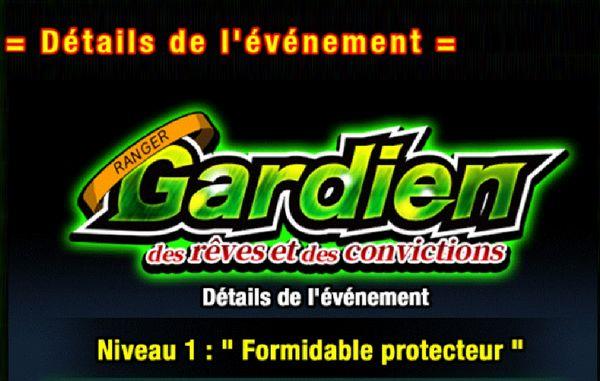 Dragon Ball Z Dokkan Battle : C17 Gardien des rêves et des convictions