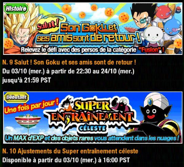 Nouvelle Campagne Dragon Ball Z Dokkan Battle x Dragon Ball FighterZ
