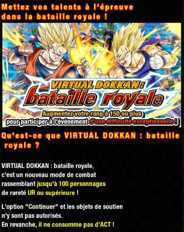 Dragon Ball Z Dokkan Battle : Virtual Battle Battle Royale