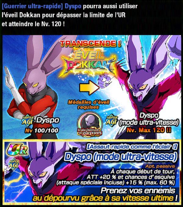 Dragon Ball Z Dokkan Battle : Jiren, le plus puissant des guerriers fait front