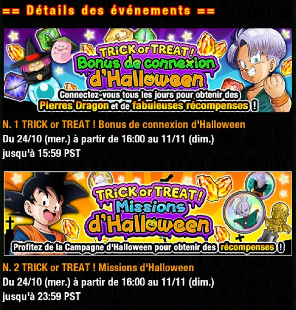 Dragon Ball Z Dokkan Battle : Campagne d'Halloween 2018