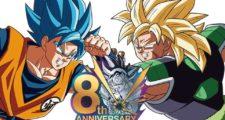 Super Dragon Ball Heroes : Célébration du 8ème anniversaire le 28 octobre