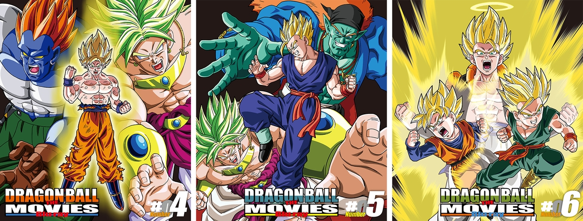 Dragon Ball The Movies Blu-ray Volumes 4, 5 et 6