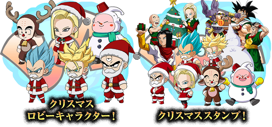 Dragon Ball FighterZ avatars de Noel